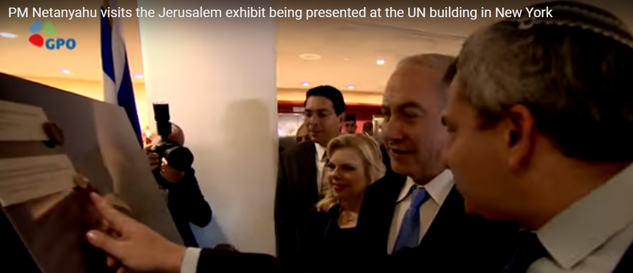 Benjamin and Sarah Netanyahu visit Jerusalem exhibit at the United Nations