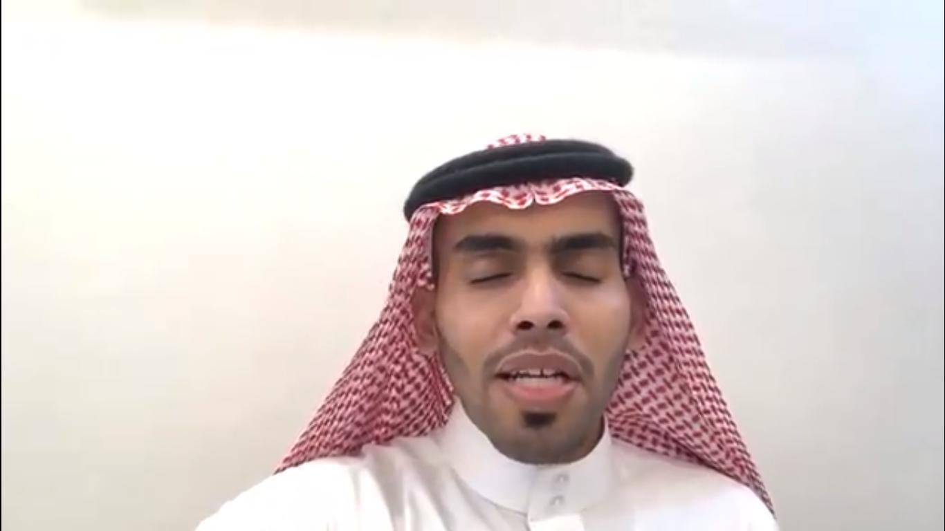 Mohammed Saud singing Avinu Malkeinu