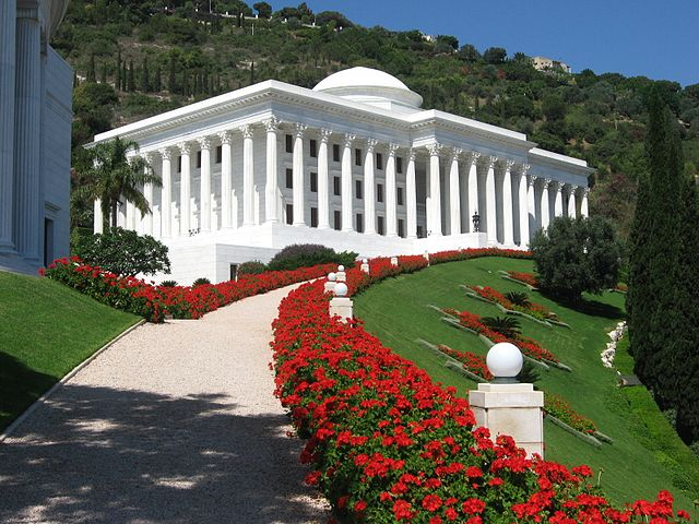 Baha'i seat of the House of Justice in Haifa